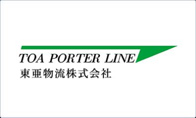 東亜物流株式会社 ロゴ